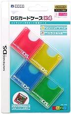 DSカードケース × 4 ファイン