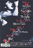稲葉浩志 LIVE 2004 ~en~ [DVD] 画像