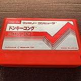 ドンキーコング ファミコン ソフト