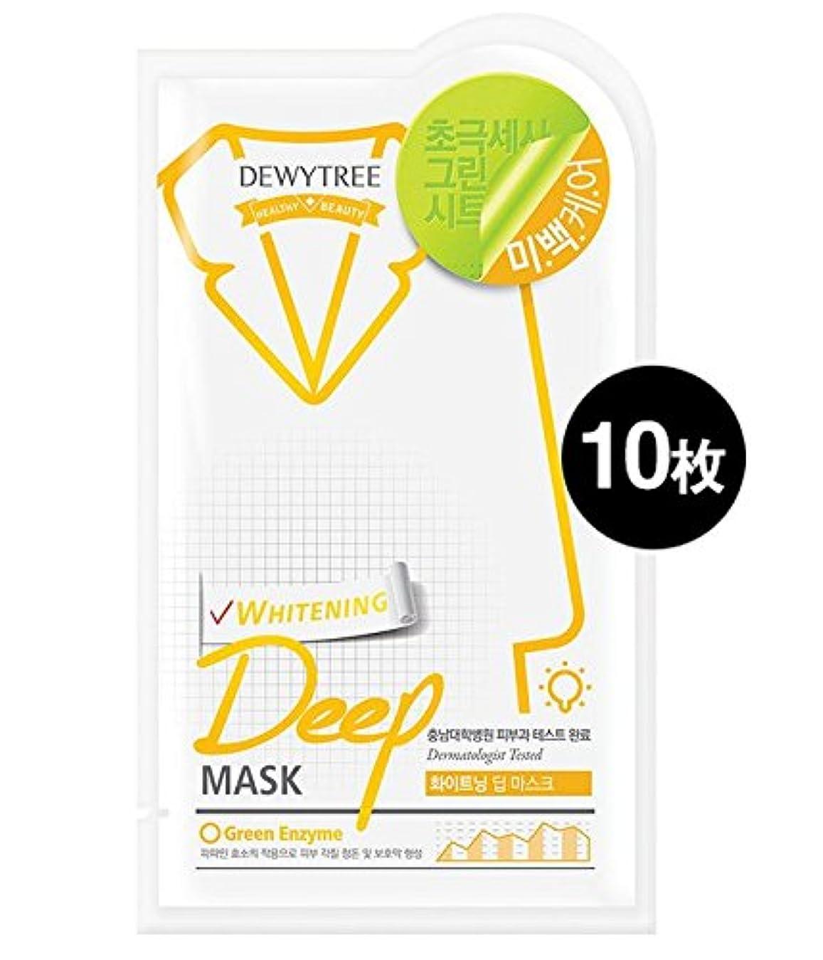 地元責喉が渇いた(デューイトゥリー) DEWYTREE ホワイトニングディープマスク 10枚 Whitening Deep Mask 韓国マスクパック (並行輸入品)
