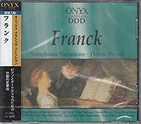 フランク/ピアノとオーケストラのための交響的変奏曲、交響曲ニ短調、オルガンのための英雄的小品 UC5