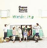 Goose house phrase #03 Wandering