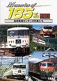 鉄道車両シリーズ Memories of 185系 後編 高崎車両センターの列車たち[DR-4873][DVD] 製品画像