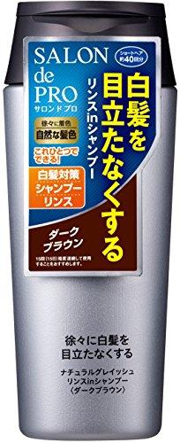 サロンドプロ ナチュラルグレイッシュ リンスインシャンプー ダークブラウン 250ml (白髪用)
