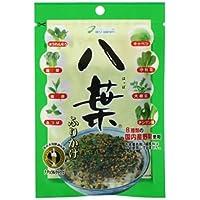 無添加 八葉ふりかけ 30g X3袋 セット (国内産野菜 緑黄色野菜 使用 ふりかけ)
