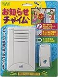 ELPA お知らせチャイム 押ボタン付 CDS-100