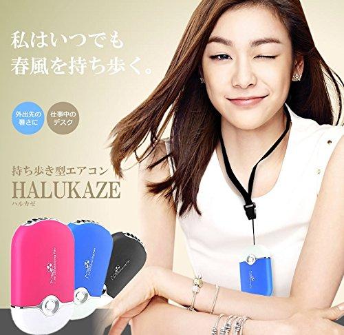 MIRAIS 春風 持ち歩き USB ハンディクーラー 充電式 ミニファン 冷風機 かわいい ( ブルー ) MR-COOL03-BL