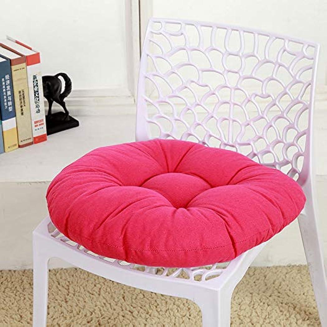 フェデレーション若さ苦しめるSMART キャンディカラーのクッションラウンドシートクッション波ウィンドウシートクッションクッション家の装飾パッドラウンド枕シート枕椅子座る枕 クッション 椅子