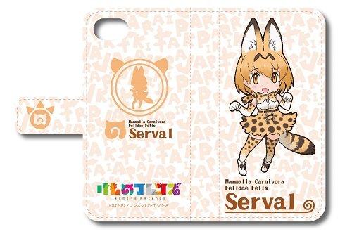 けものフレンズ サーバル 手帳型スマートフォンケース(iphone6/6s/7用)