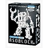 アソブロック (ASOBLOCK) BASICシリーズ 白 142ピース 白 142