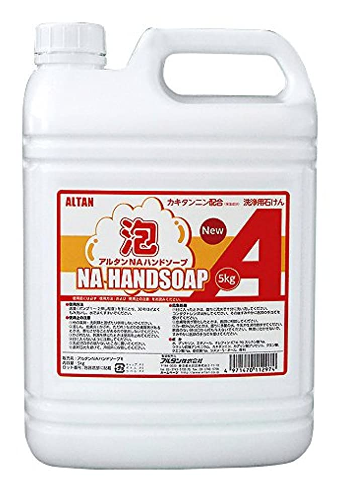 体操選手ハシー操作ALTAN 洗浄用石けん アルタンNA ハンドソープ 泡タイプ 5kg