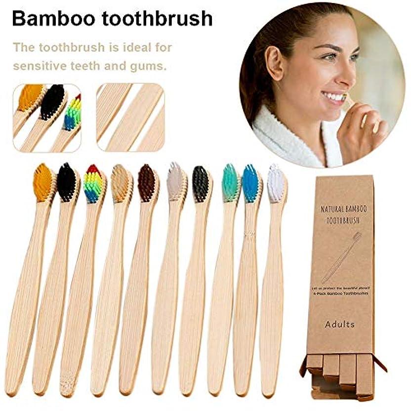 トランペット湿った掘る竹歯ブラシ 10ピースキッズ/大人用歯ブラシ 歯の介護の敏感な歯茎のための環境に優しい柔らかい剛毛