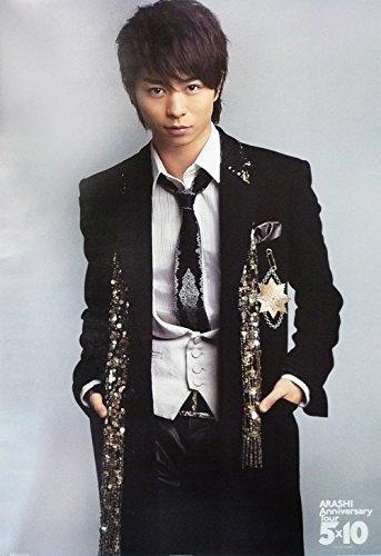 ポスター 櫻井翔 2009-2010 「ARASHI Anniversary Tour 5×10」 A全
