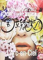 20th L'Anniversary WORLD TOUR 2012 THE FINAL LIVE at 国立競技場(通常盤LIVE DVD2枚組)(在庫あり。)