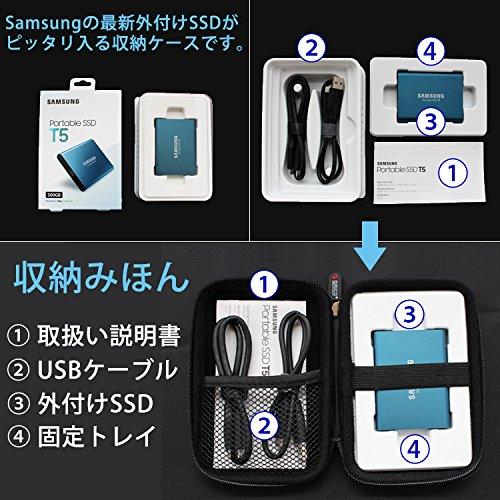 『オリコ ORICO 2.5インチ HDD、SSD 収納ケース Samsung T5 SSD収納対応 ポータブルHDDケース 防震/防塵/防衝撃 5色 レッド PHD-25-RD』の5枚目の画像