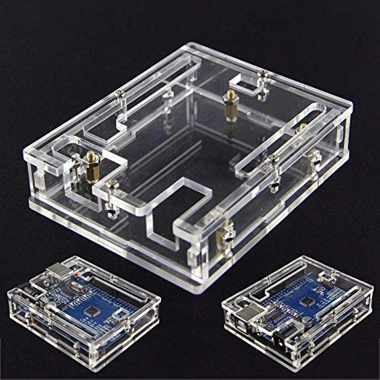 軽食スタンドフォーラムBBOXIM UNO R3用ケースエンクロージャ透明アクリルボックスカバー 1個