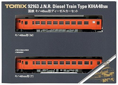 TOMIX Nゲージ 92163 キハ48-500ディーゼルカーセット