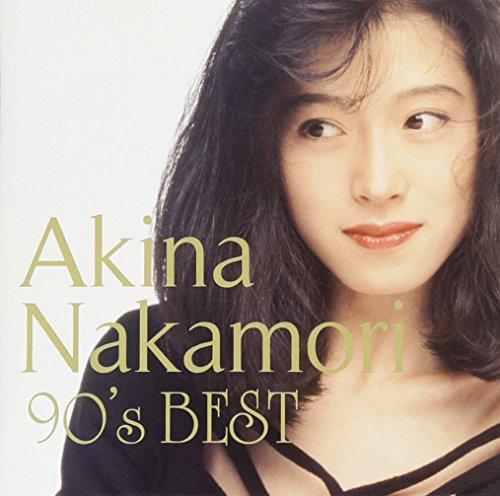 [画像:歌姫伝説 ~90's BEST~]