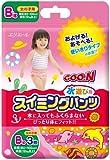 グーン スイミングパンツ BIGサイズ(12kg以上) 女の子用 3枚