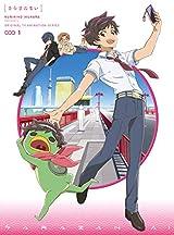 幾原邦彦監督「さらざんまい」BD第1巻オーディオコメンタリー試聴動画