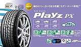 ブリヂストン(BRIDGESTONE) 低燃費タイヤ Playz PX 195/55R16 87V