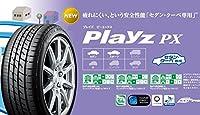 ブリヂストン(BRIDGESTONE) 低燃費タイヤ Playz PX 215/40R17 87W XL