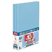 (まとめ買い) セキセイ のび~るファイル エスヤード 5冊パック A4-S ブルー AE-50F-5-00 【×3】