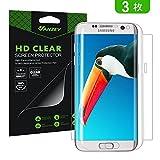 Galaxy S7 Edge フィルム 全面【3枚セット】Vanzev Samsung Galaxy S7 Edge 保護フィルム 非ガラスフィルム ケースに干渉せず 耐衝撃 超薄 スムースタッチ 端が浮かない 指紋防止 気泡ゼロ TPU保護フィルム(クリア)