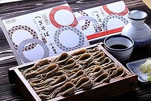 新潟 皇室献上へぎ蕎麦の老舗 越後十日町 小嶋屋 生蕎麦190g 5束つゆ付き 贈答品