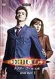 【Amazon.co.jp限定】ドクター・フー シーズン4 DVD-BOX 1