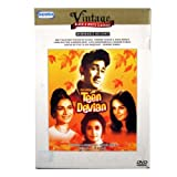 Indian Bollywood movies | Teen Devian by Dev Anand