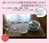 【景徳鎮 茶器セット】茶盤・蓋椀・茶海・茶杯・茶こしセットが全部セットです