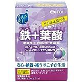 サプリル鉄+葉酸 2g 30袋入