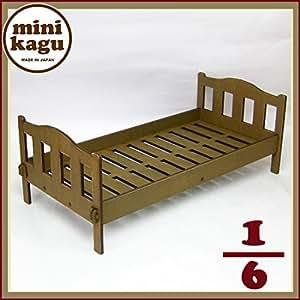 ミニ家具 シングルベッド パターン1 1/6 ミニチュア家具