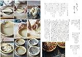 SPOON 坂田阿希子の料理教室 画像