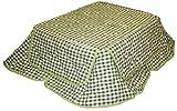 家庭で洗える 省スペース型 こたつ布団 長方形 (75×105cm) グリーン 先染1226