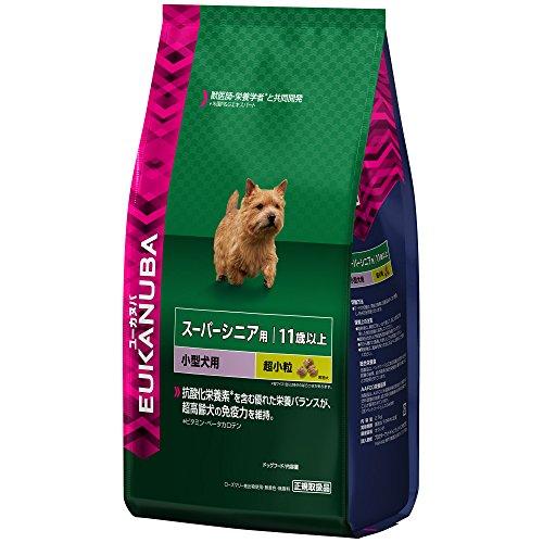 ユーカヌバ 11歳以上用スーパーシニア 小型犬種 超小粒 2.7kg