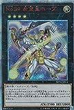 遊戯王 20TH-JPBS4 No.39 希望皇ホープ (日本語版 20thシークレットレア) 20th ANNIVERSARY DUELIST BOX