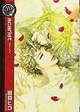 コミックス / 斑目 ヒロ のシリーズ情報を見る
