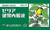 【第2類医薬品】ゼリア健胃内服液 30mL×10