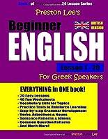 Preston Lee's Beginner English Lesson 1 - 20 For Greek Speakers (British)