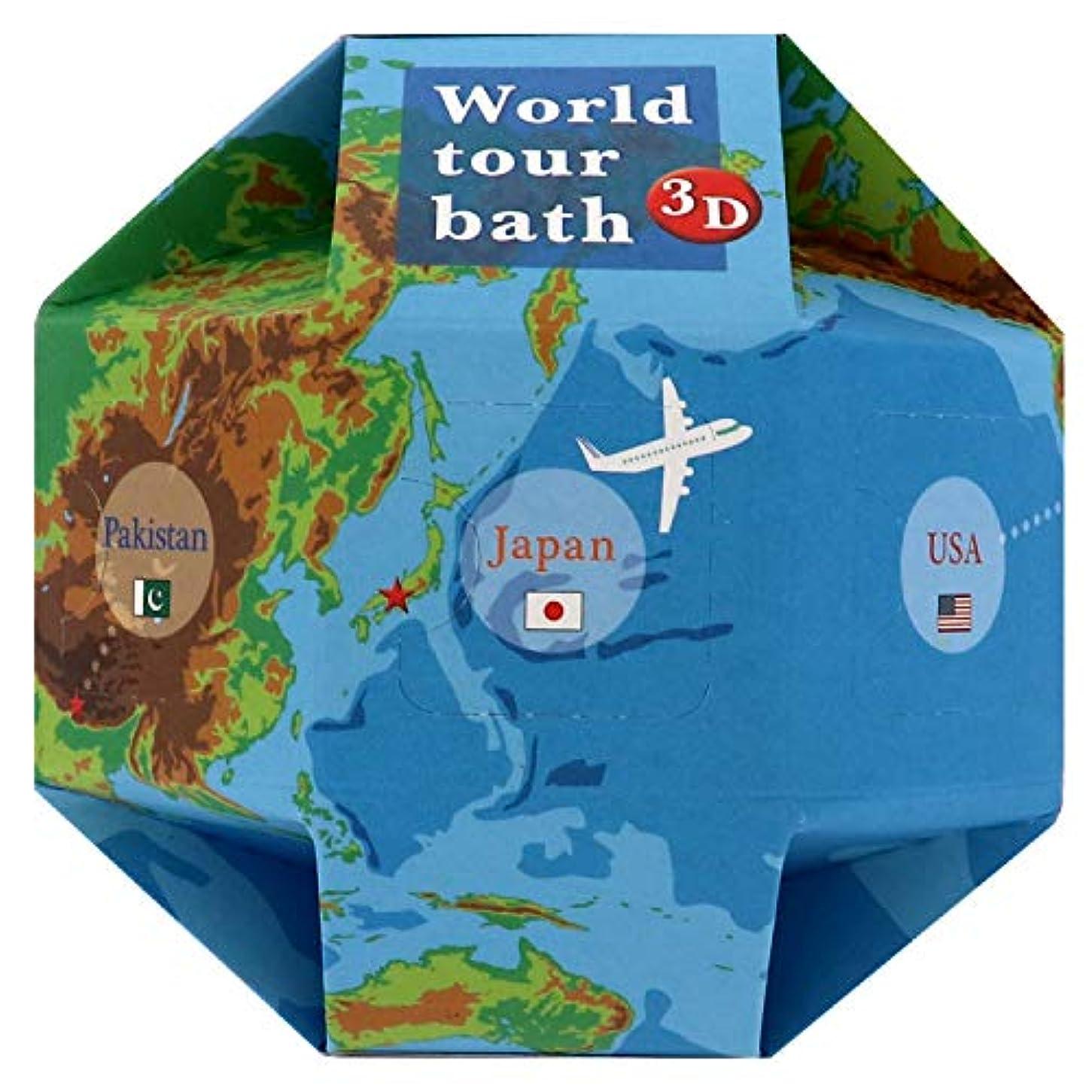 核リットル道を作るジーピークリエイツ ワールドツアーバス 3D バスソルト 25g×7包