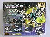 トランスフォーマー D-98 デストロン忍者参謀 シックスショット