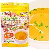 築地の王様 生姜スープ 蒸し生姜スープ 約33杯分 165g×5パック 高知県産の生姜を使用 しょうがスープ ショウガスープ 健康スープ インスタントスープ 料理ダシ