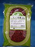 ウチダ和漢薬 【高品質】クコの実(枸杞子) 小粒 500g