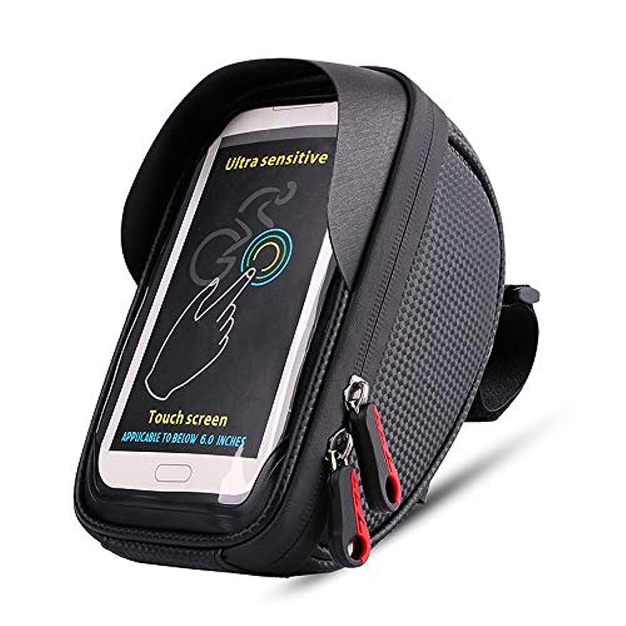 ペレット不利益熟練した自転車防水タッチスクリーン携帯電話バッグマウンテンバイクフロントビームバッグ - 自転車サドルバッグに乗っている間に充電することができます 自転車サドルバッグ大容量 (色 : ブラック)