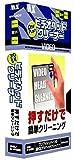 ビデオヘッドクリーナー湿式 MVD-HCW