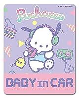 ポチャッコ 車マグネットステッカー【BABY IN CAR】