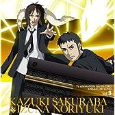 TVアニメ「喰霊-零-」キャラクターソング Vol.3