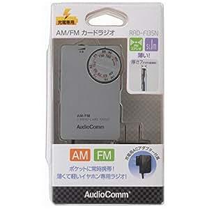 オーム電機 ラジオ RAD-F135N